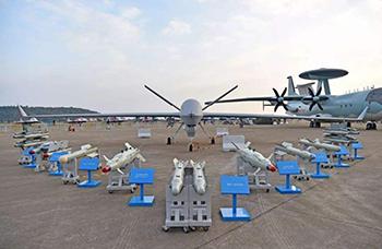 2019第十四届中国(西安)军民融合及国防航空航天科技展览会